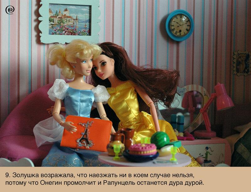 Разморозка. Сезон 2. Серия 4