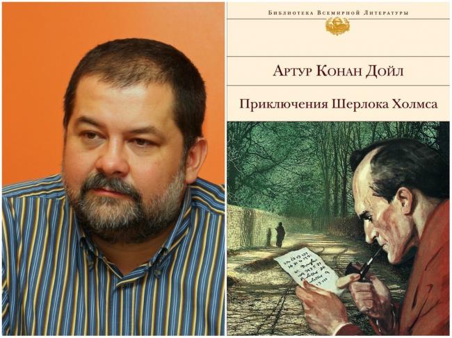 Сергей Лукьяненко, российский писатель, автор шести романов оСветлом маге Антоне Городецком, любит