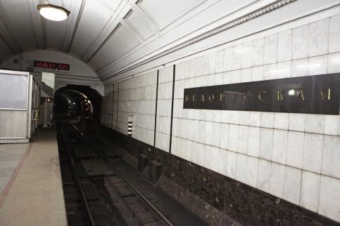 Пассажирка метро разделась догола вкомнате милиции настанции «Аэропорт»
