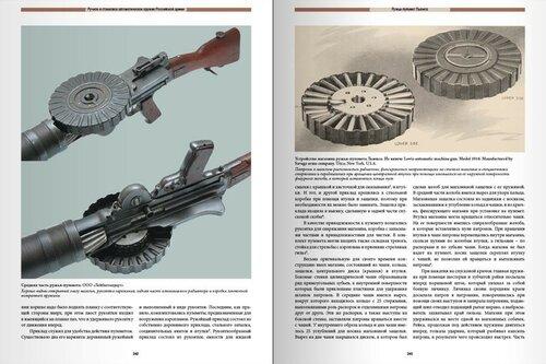 soviet-guns-.jpg