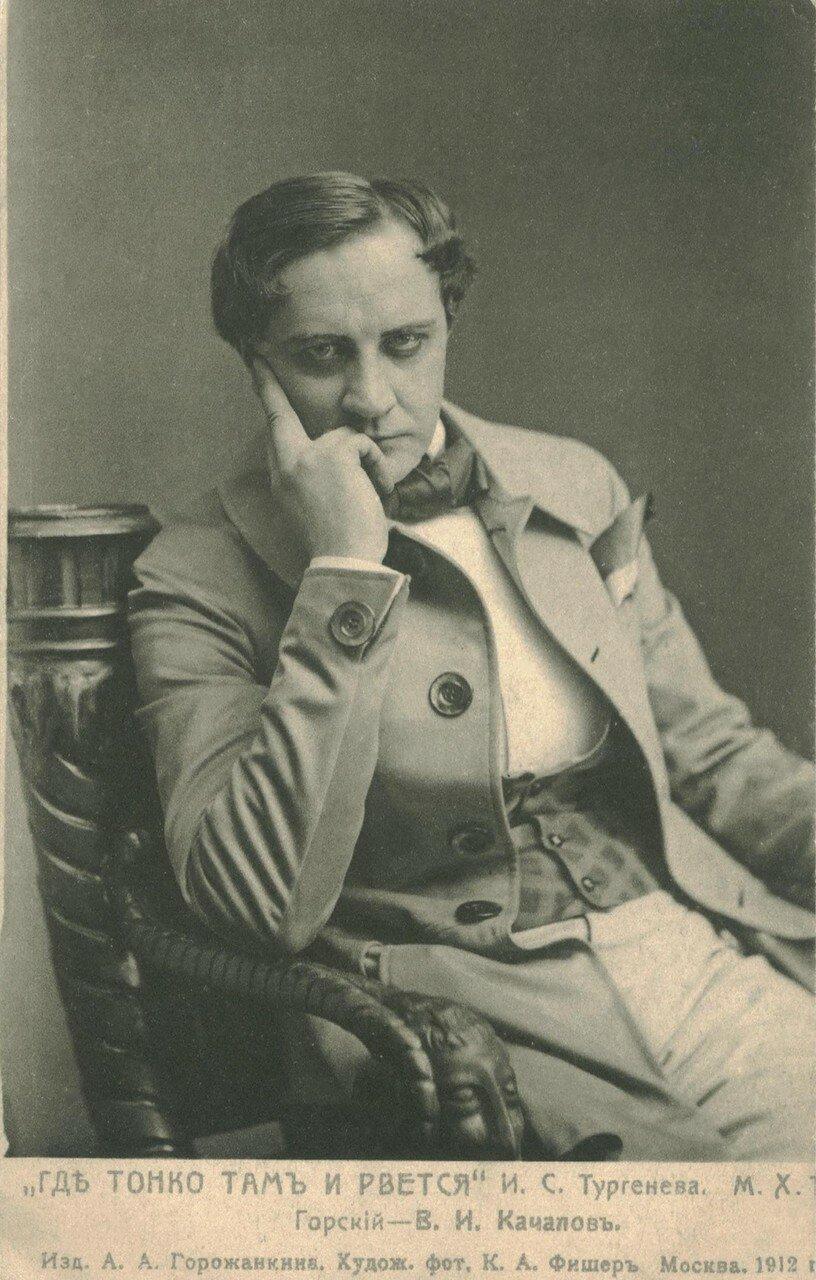 В начале лета 1920 года переехал в Грузию, где также выступал на сцене