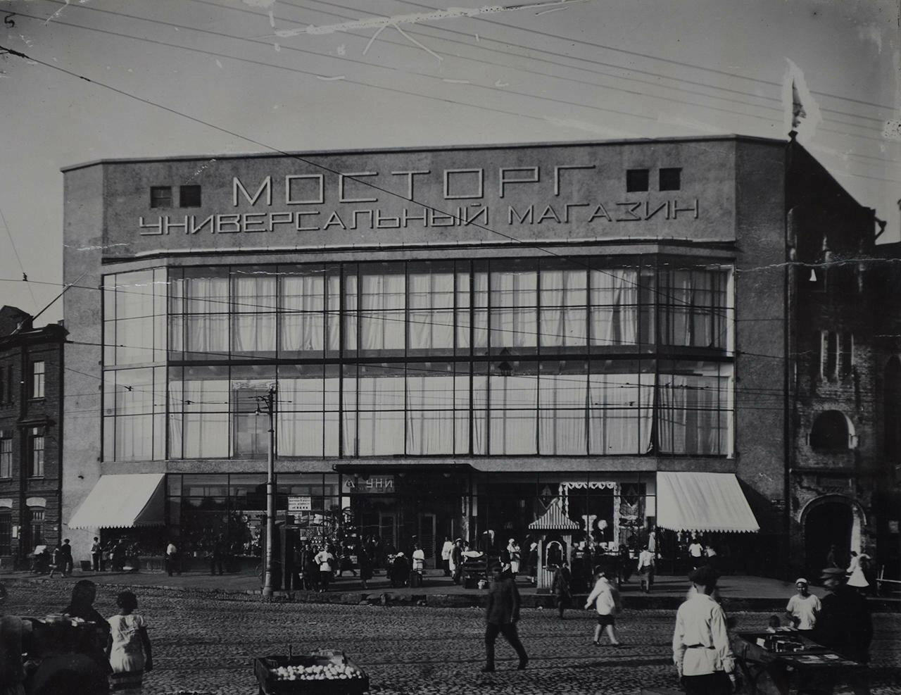 1927. Универмаг на Красной Пресне. Архитекторы братья Веснины А.А., В.А., Л.А.