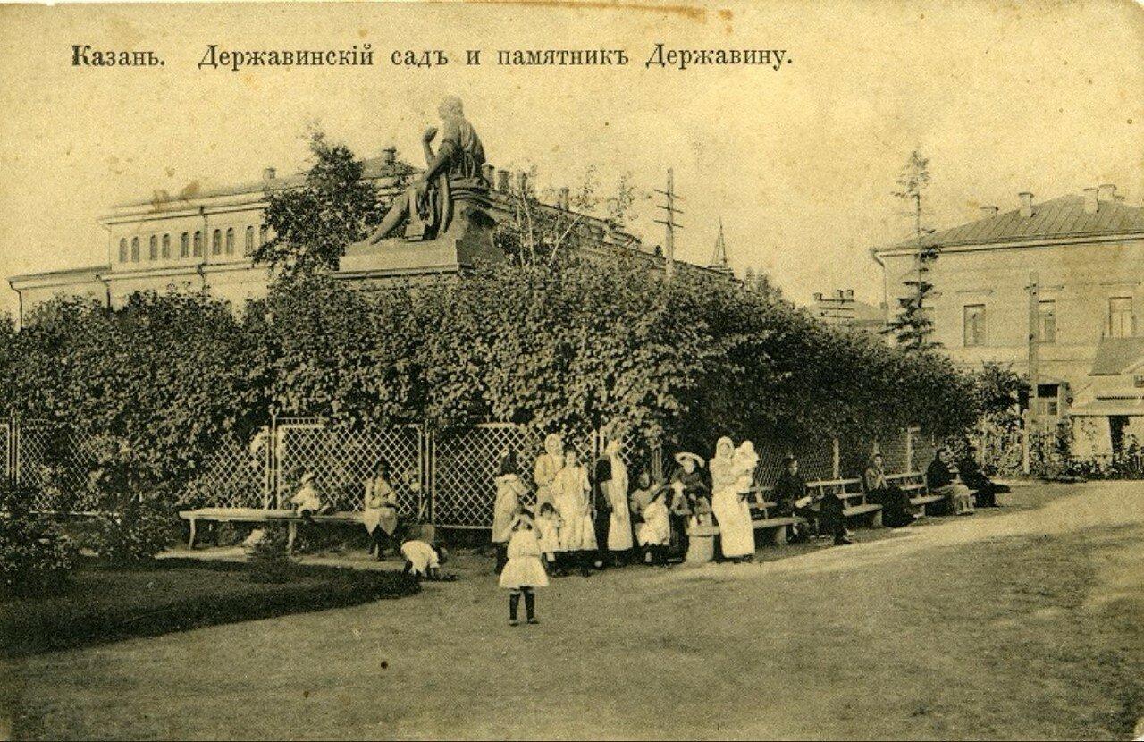 Державинский сад и памятник Державину