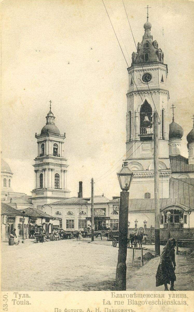 Благовещенская улица. Благовещенская церковь