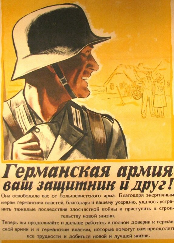 «Известия», 9 февраля 1943 года
