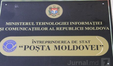 """Расследование контрабанды через """"Почту Молдовы"""" продолжится"""