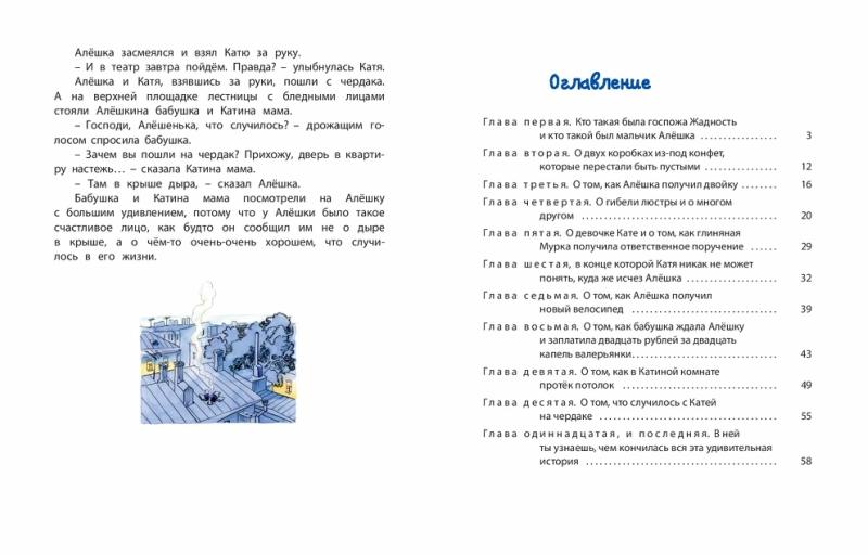 1273_LSK_Klad_pod_dubom_72_RL-page-036.jpg