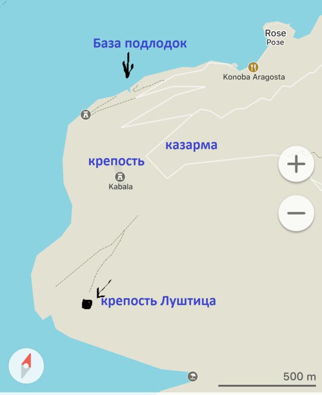 крепости кабала и луштица.png