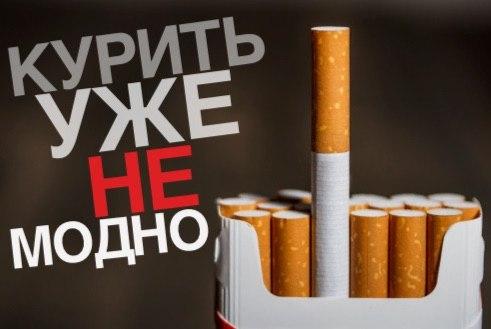 табак.jpg