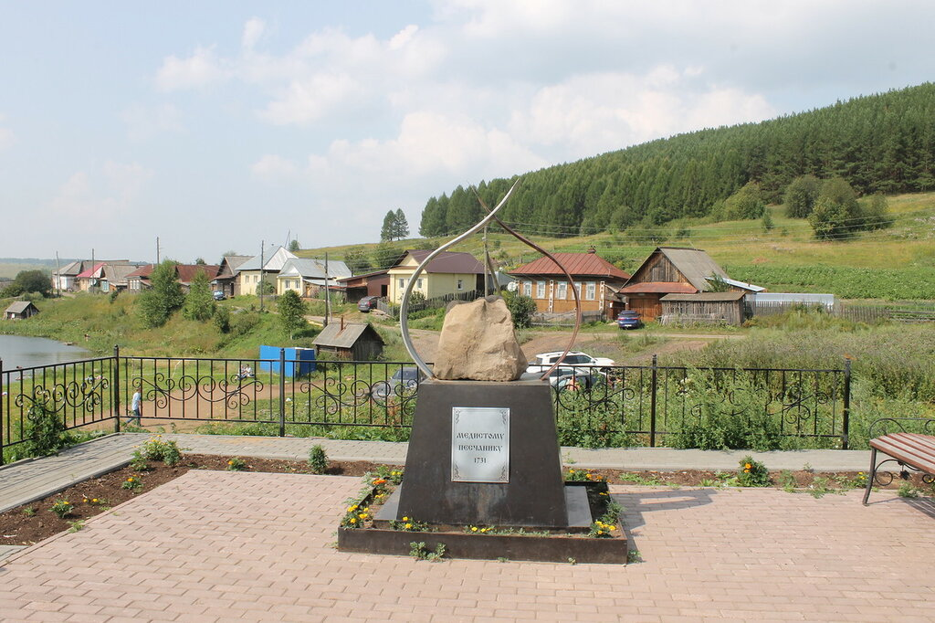 Monument stone.