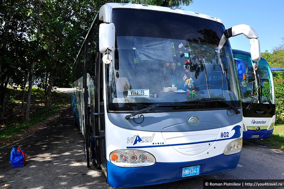 0 76ca39 137519c1 orig День 3. Переезд из Гаваны в Виньялес через Лас Терассас на автобусе Viazul
