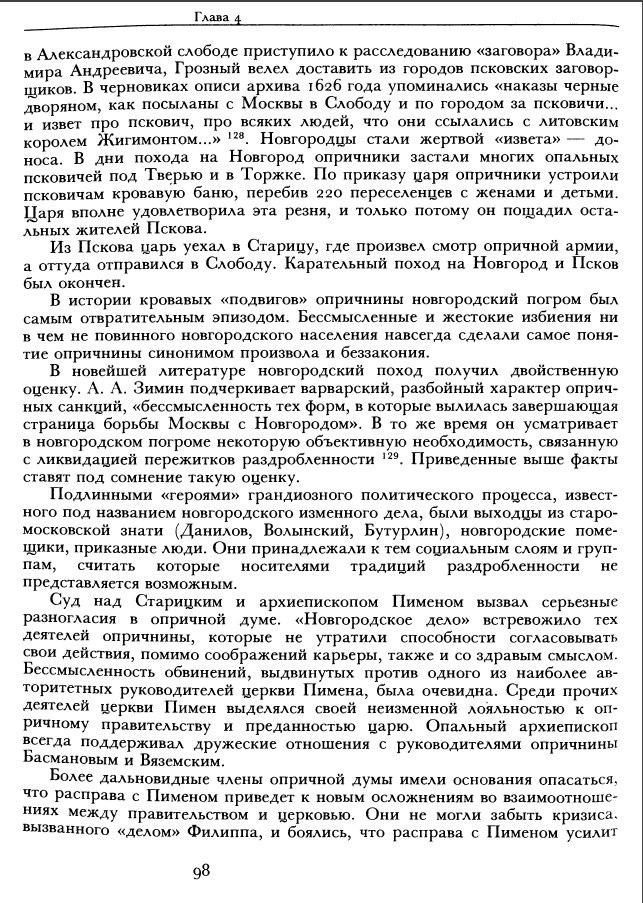 https://img-fotki.yandex.ru/get/43800/252394055.b/0_14acd6_fa7574ed_orig.jpg