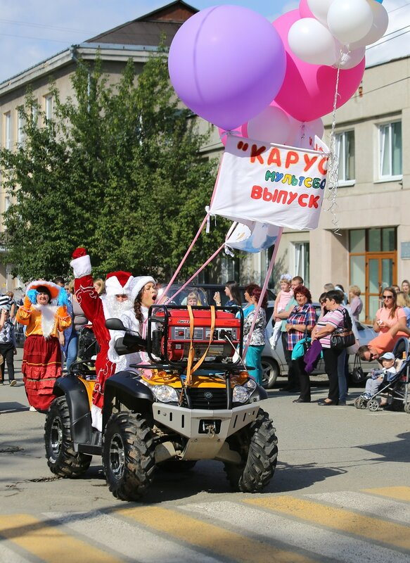 Невьянск, Карнавал, День города - 2016