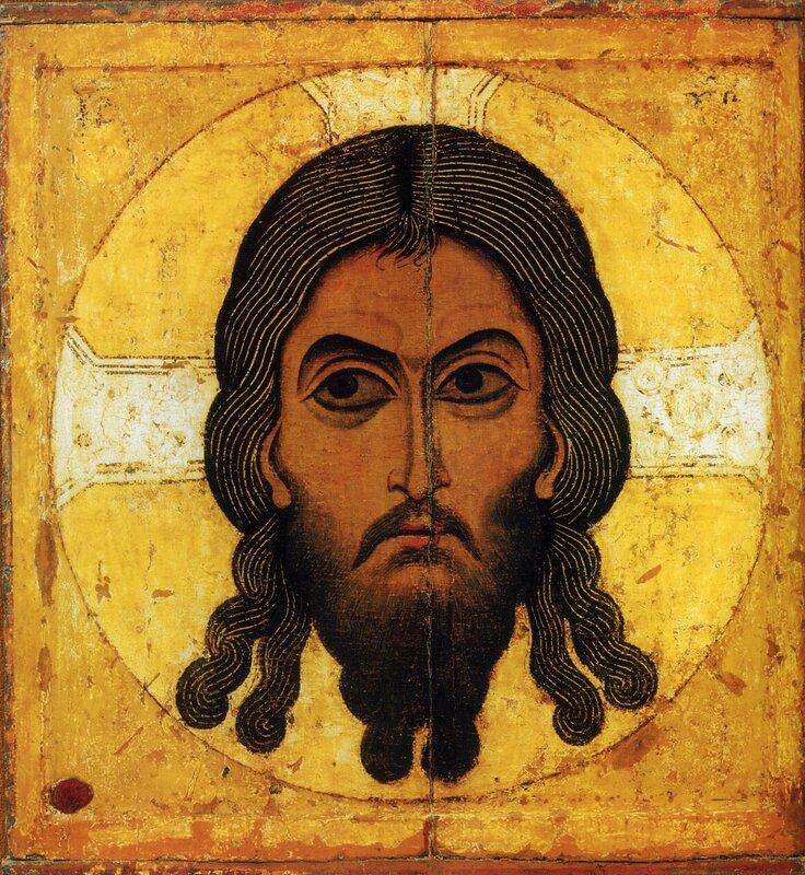 Спас Нерукотворный (новгородская икона XII века)