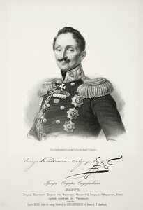 Граф Федор Федорович Берг, генерал-адъютант, генерал от инфантерии