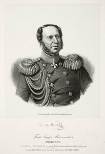Граф Федор Васильевич Ридигер, генерал-адъютант, Главнокомандующий Гвардейскими и Гренадерским корпусами