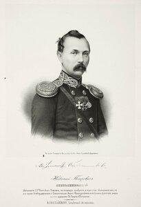 Николай Петрович Обезьянинов, лейтенант 33-го флотского экипажа