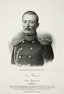 Егор Федорович Ракеев, штабс-капитан л.-гв. Преображенского полка