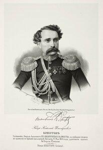 Князь Николай Дмитриевич Эристов, полковник, флигель-адъютант Е.И.В.