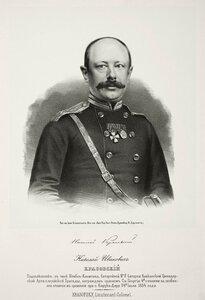 Николай Иванович Красовский, подполковник