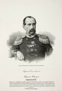 Рафаил Никитич Чижевский, майор