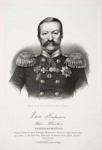 Иван Иванович Тяжельников, генерал-майор