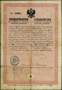 1867. Седлецкий губернатор, начальник Радинского уезда, Свидетельство об увольнении навсегда от воинской повинности, выдано Ивану Никитичу Бабичу, Радин.