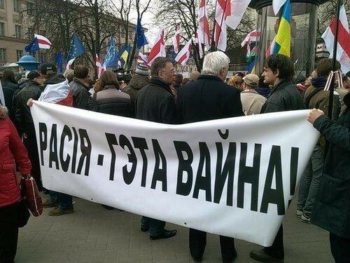 Хроники триффидов: Вот и белорусы поскакали...
