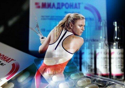 WADA амнистировала всех отстраненных из-за мельдония российских легкоатлетов