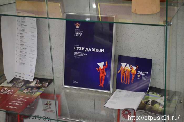 театр в Кудымкаре
