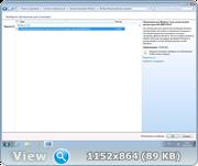 Windows 7 SP1 х86-x64 by g0dl1ke 16.9.20