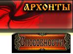 https://img-fotki.yandex.ru/get/43800/47529448.df/0_cf6b4_606b0554_orig.png