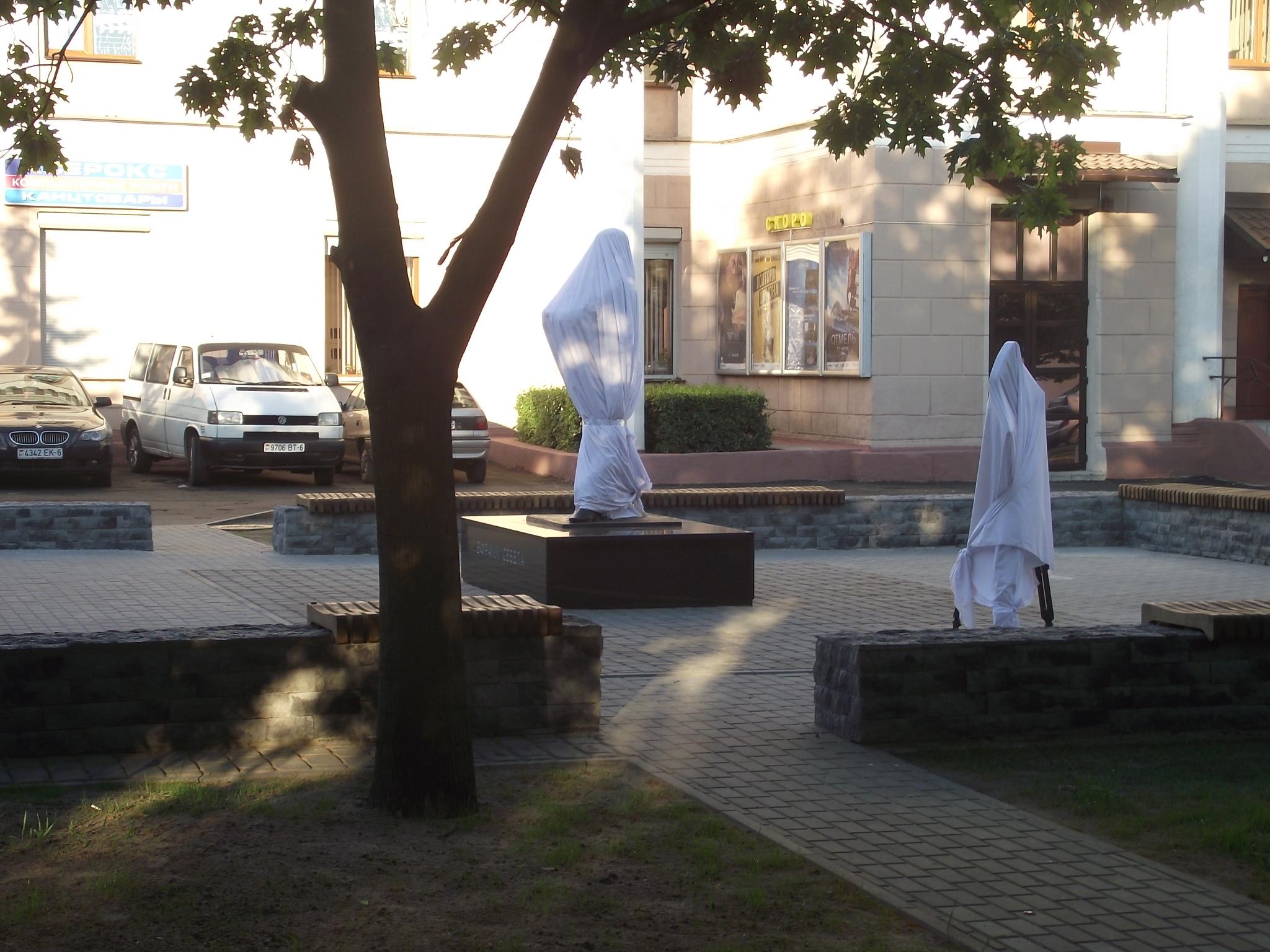 Открытие памятника Эфраиму Севеле в Бобруйске (видео)