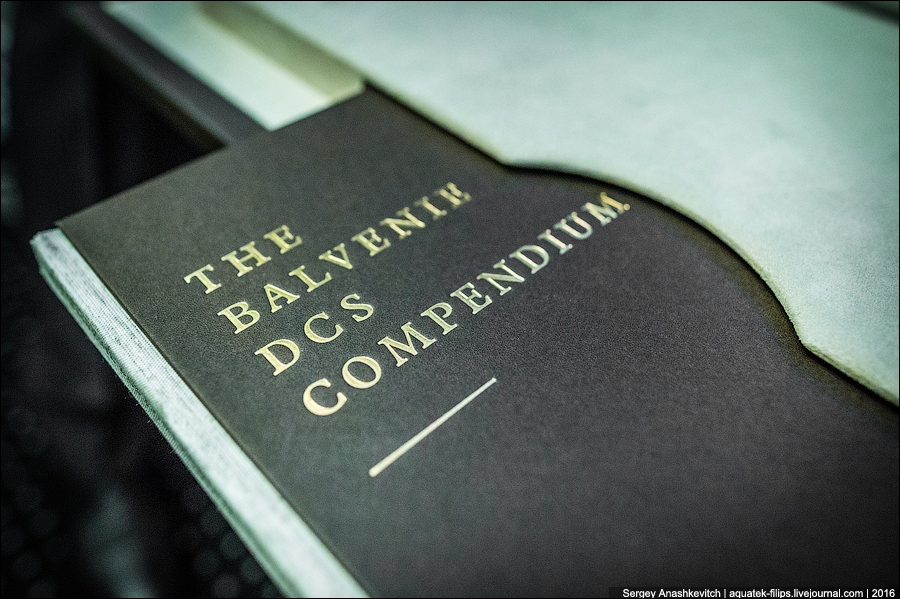 The Balvenie DCS Compendium