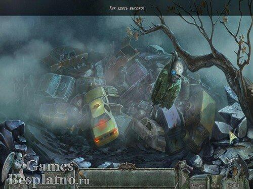 Кладбище искупления 8: На пороге смерти. Коллекционное издание