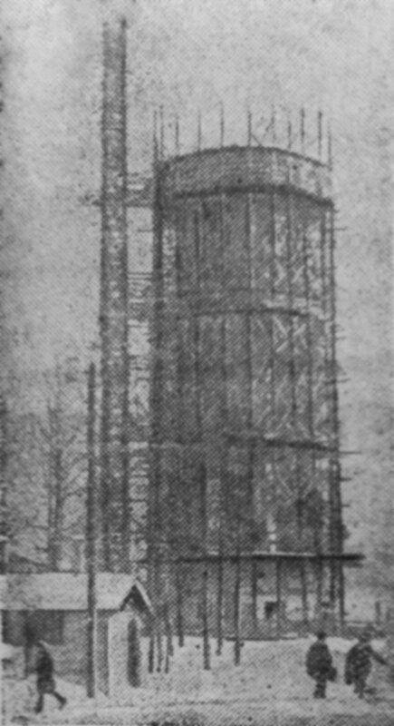41920 ������������� ������������ ����� 1938.jpg