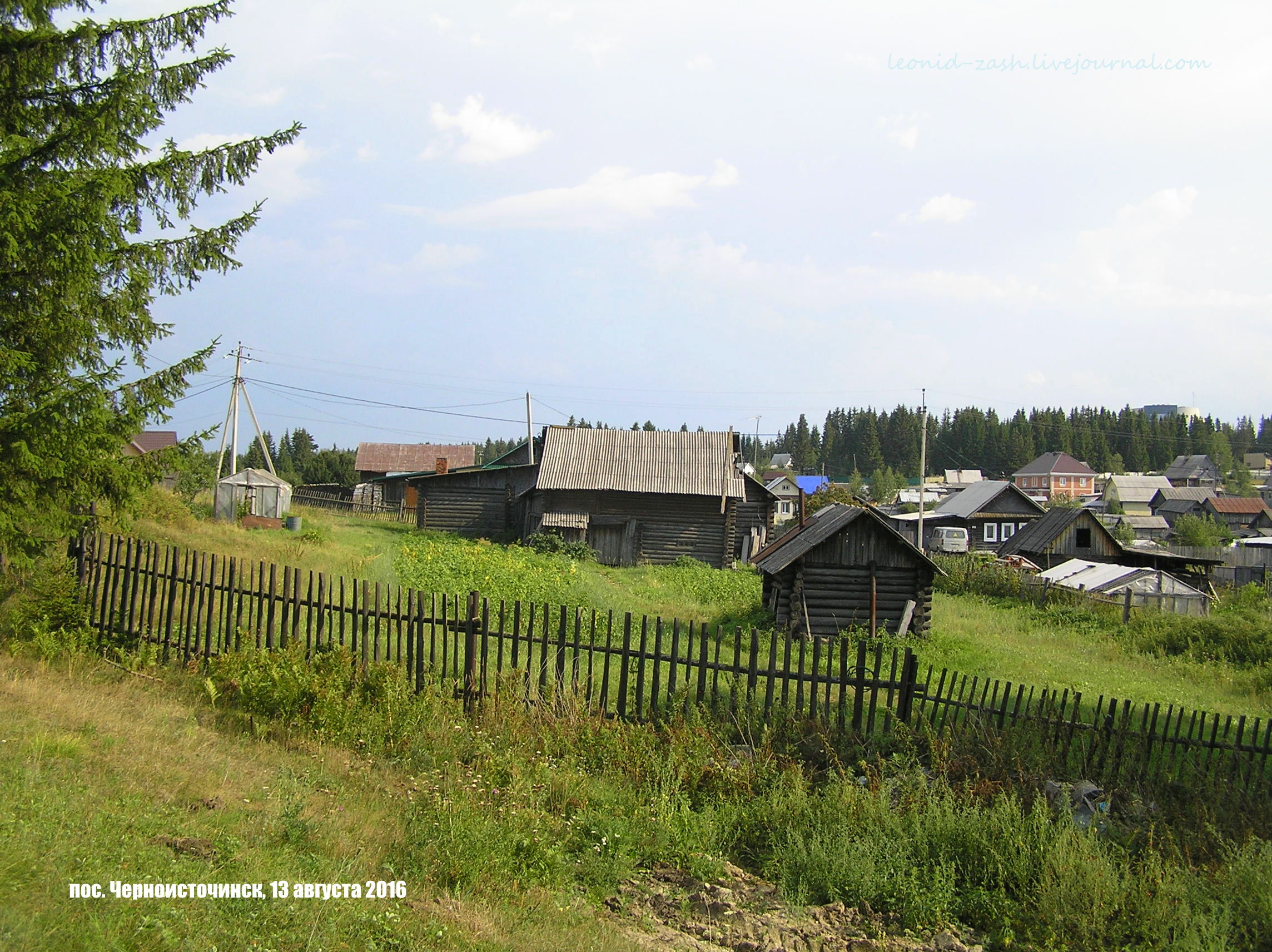 Черноисточинск 96.JPG