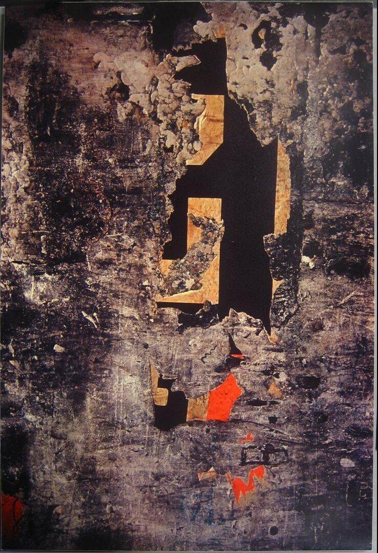 1958. Красное и черное