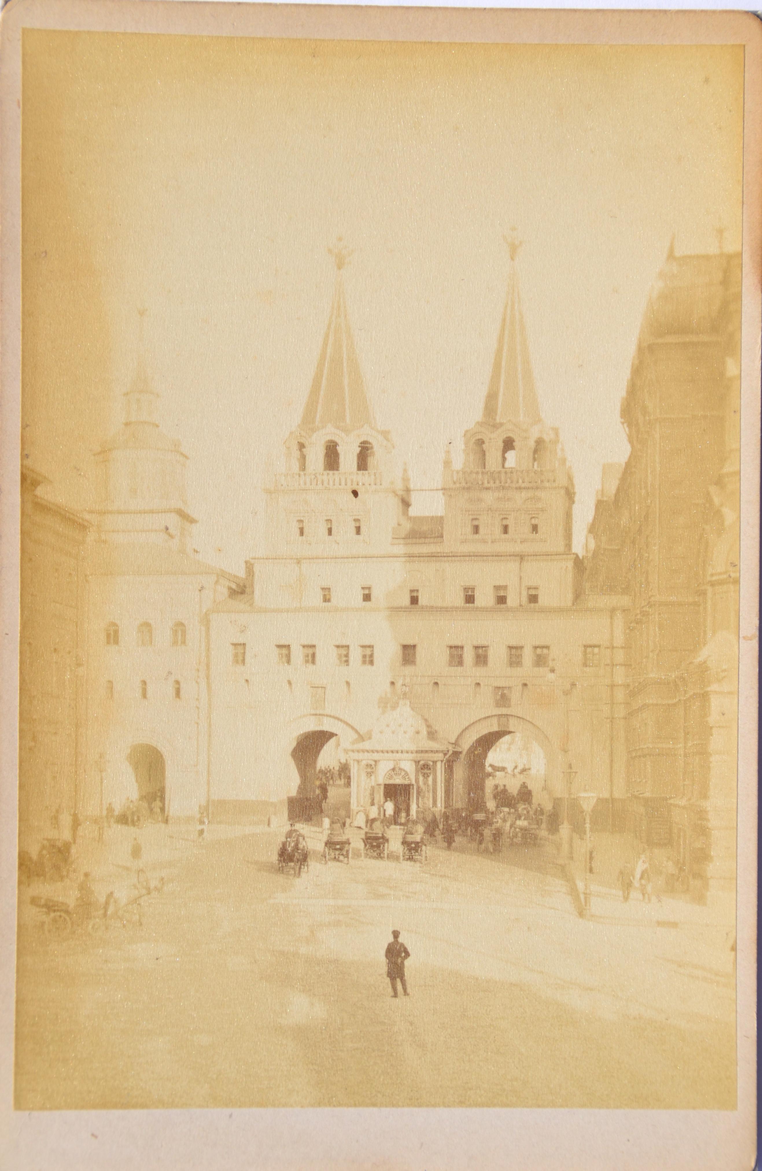 1870-е. Вид Иверских ворот
