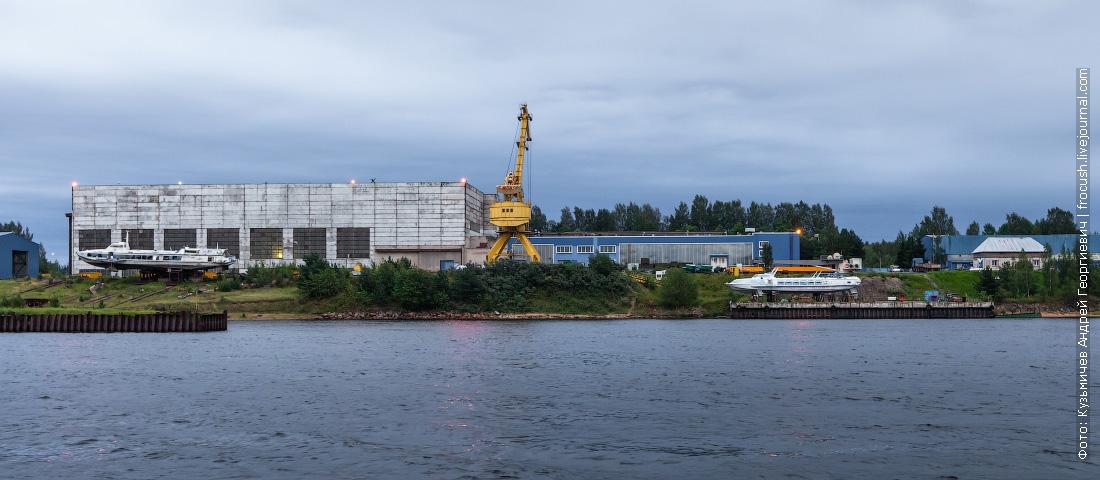 Ладожский транспортный завод