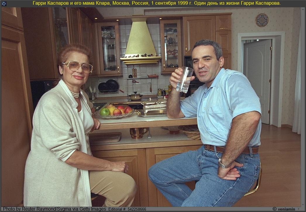 Гарри Каспаров и его мама Клара, Москва, Россия, 1 сентября 1999 г. Один день из жизни Гарри Каспарова, рамка.