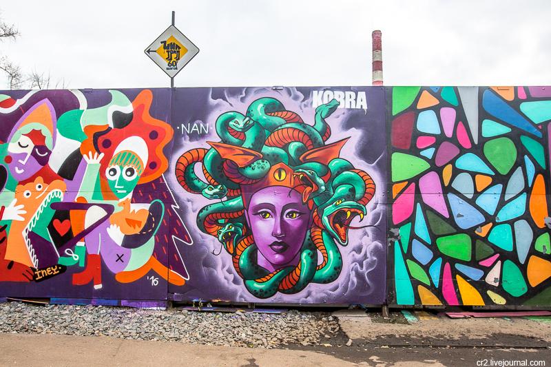 """Москва. Несколько граффити """"Флакона"""""""