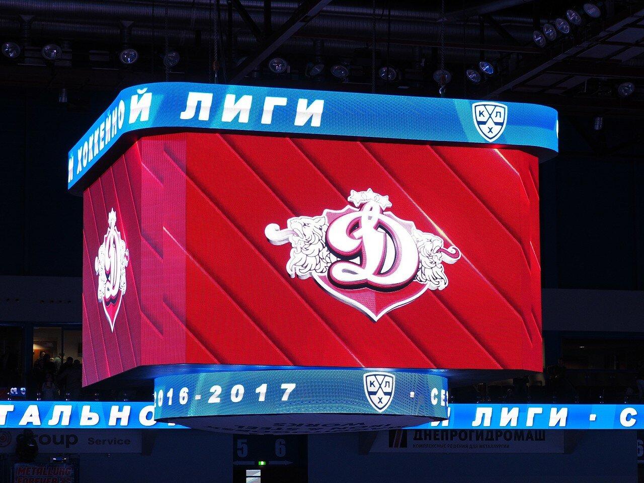 Металлург - Динамо Рига 08.09.2016