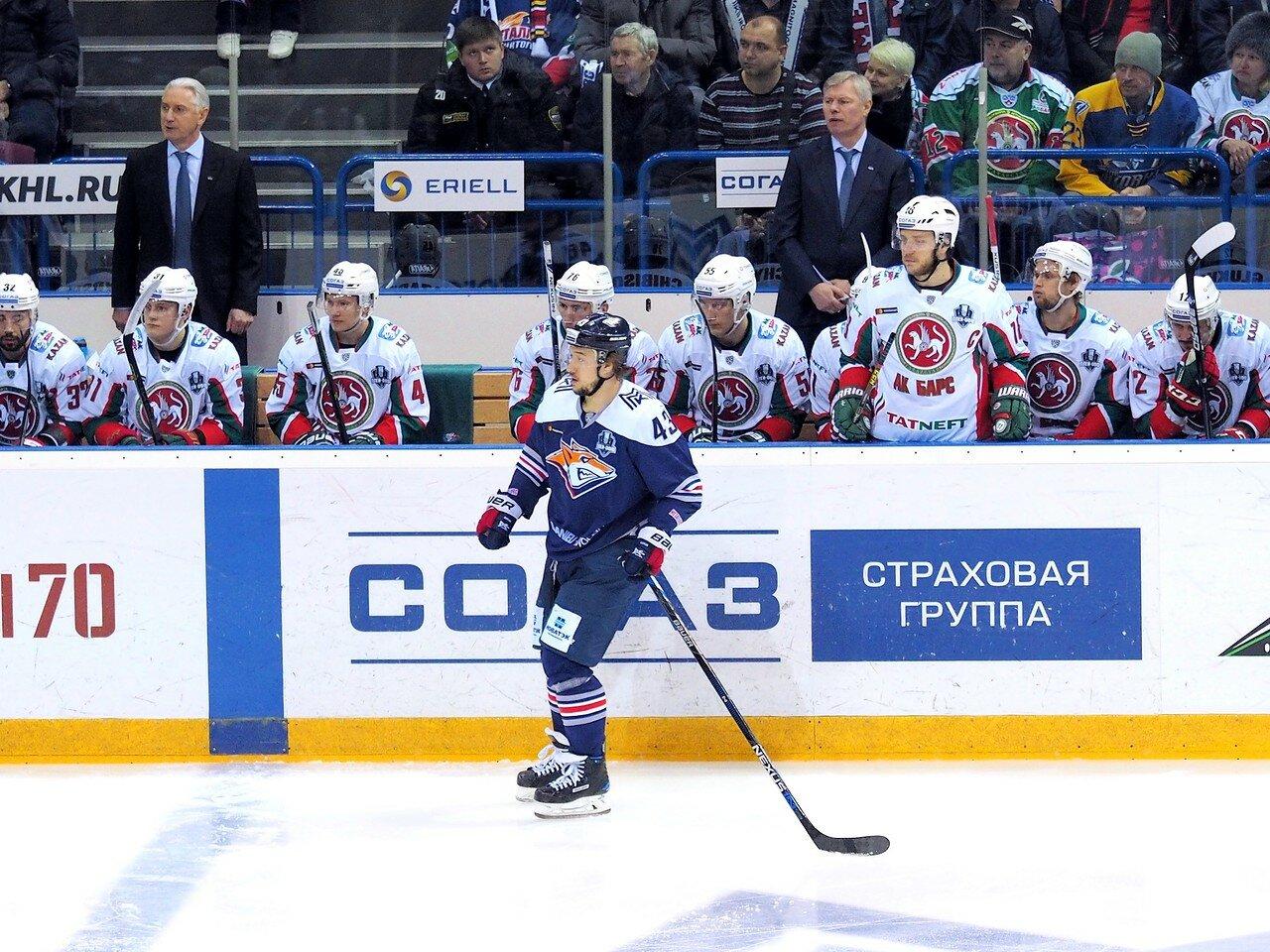 36 Первая игра финала плей-офф восточной конференции 2017 Металлург - АкБарс 24.03.2017