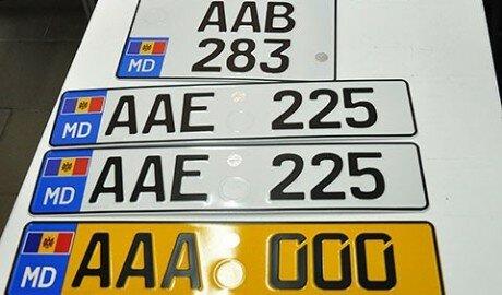 Новые номерные знаки в Молдове содержат эмблему техосмотра