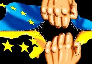 Внутренняя оккупация Украины и ее режим