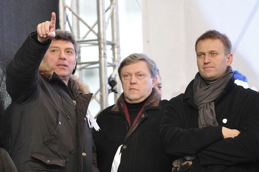 Явлинский, Немцов, Навальный.png