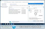 Windows 10 Pro x64 UEFI by kuloymin v6 (esd) [Ru]