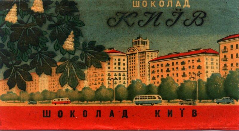 Киев.jpg