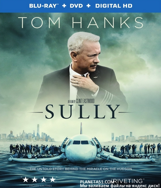 Чудо на Гудзоне / Sully (2016/BDRip/HDRip)
